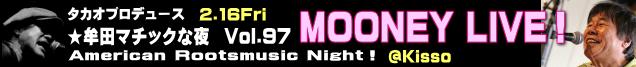 20180216mooney